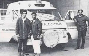 The First Paramedics