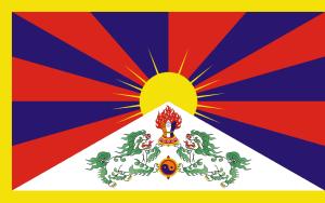 tibet flag 300x188 - Politics and Tibet